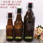 �S家直�N330ml棕色�房鄄A�瓶啤酒瓶精�啤酒空瓶冰酒瓶�t酒瓶